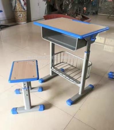 佛山港文家具简约现代学生课桌椅制造厂家特卖