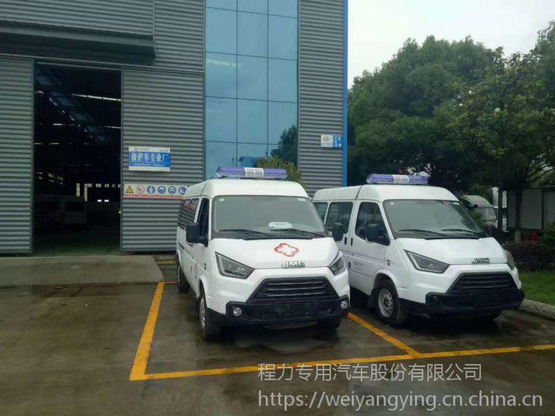 黑龙江省专业制造国五医疗救护车的厂家