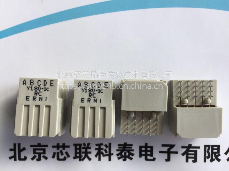 064693连接器ERNI恩尼Configuration: Type B Orientation