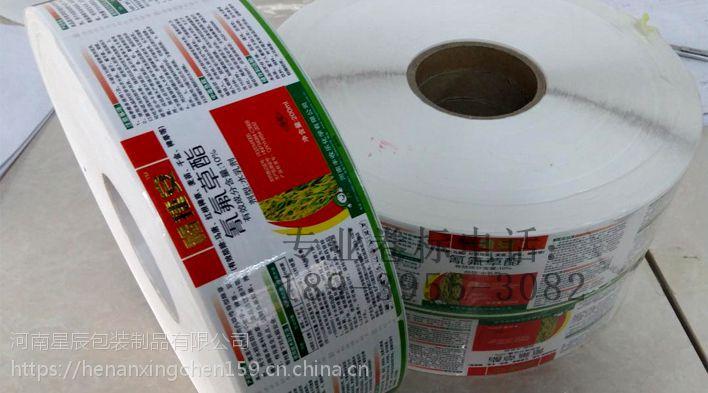 河南星辰包装专业生产定制卷材卷标瓶贴不干胶产假直销