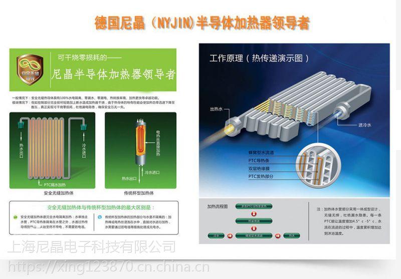 宁波陶瓷半导体加热器原理节能环保超导体厂家