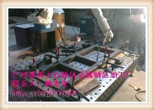 工装夹具生产公司_东莞工装夹具生产_ 兴通焊接工装夹具