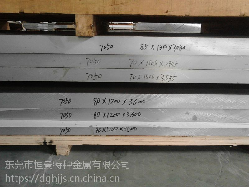 厂家直销1050铝板 1050纯铝板价格