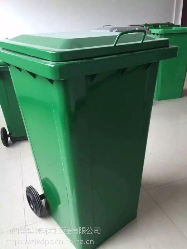 太原环保塑料垃圾桶厂家、山西环保垃圾桶生产