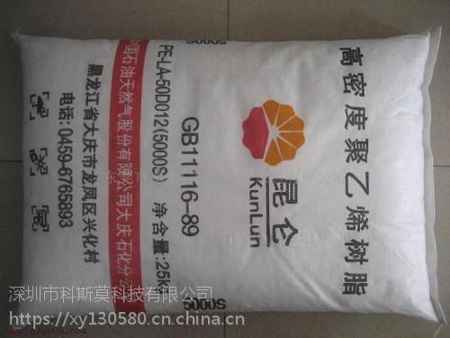 现货供应LDPE 中石油大庆 18D0