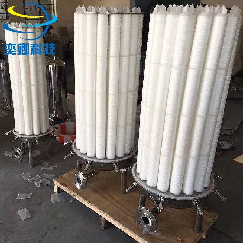 大流量滤芯过滤器 精密微孔保安过滤器 法兰式 可定制 不锈钢
