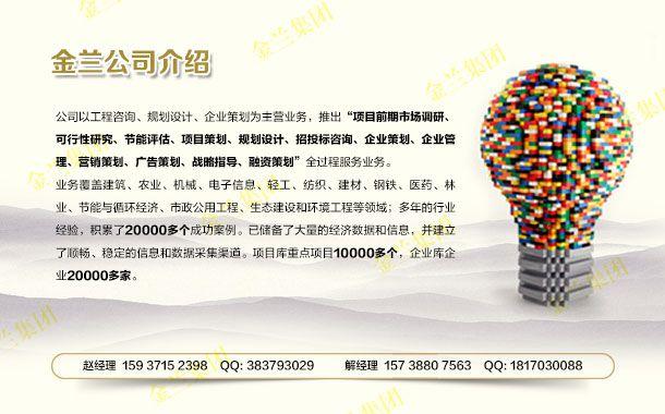 http://himg.china.cn/0/4_952_237070_610_380.jpg