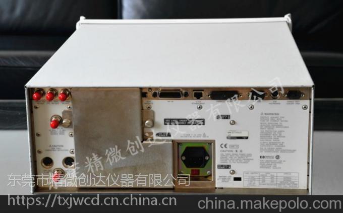 精微创达现货供应租售惠普-HP-8713C-网络分析仪