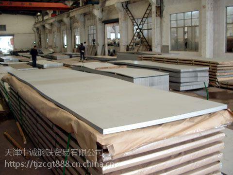 销售天津D36船用钢板★天钢厂家★