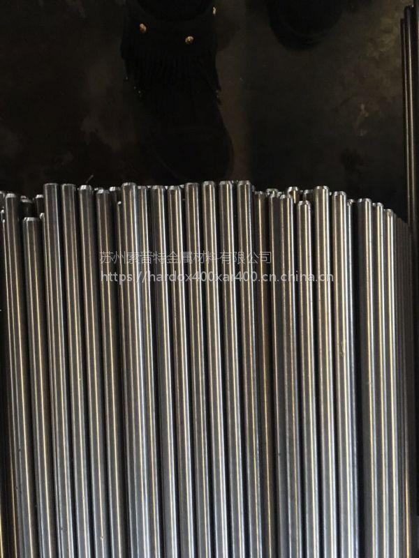35#宝钢光亮棒直径8-60mm,调质研磨粗加工均可做