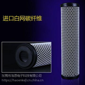 碳纤维滤芯-ACF/活性碳纤维滤芯销售质量哪家好