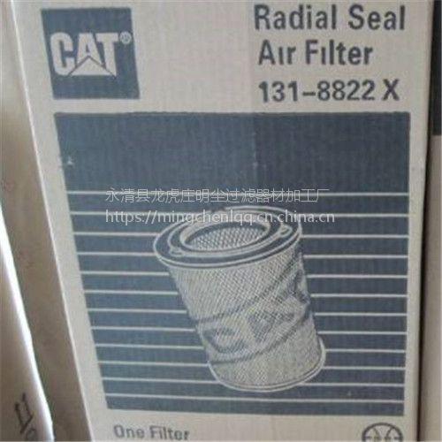 5702411卡特加工替代品牌滤芯批发工程机械