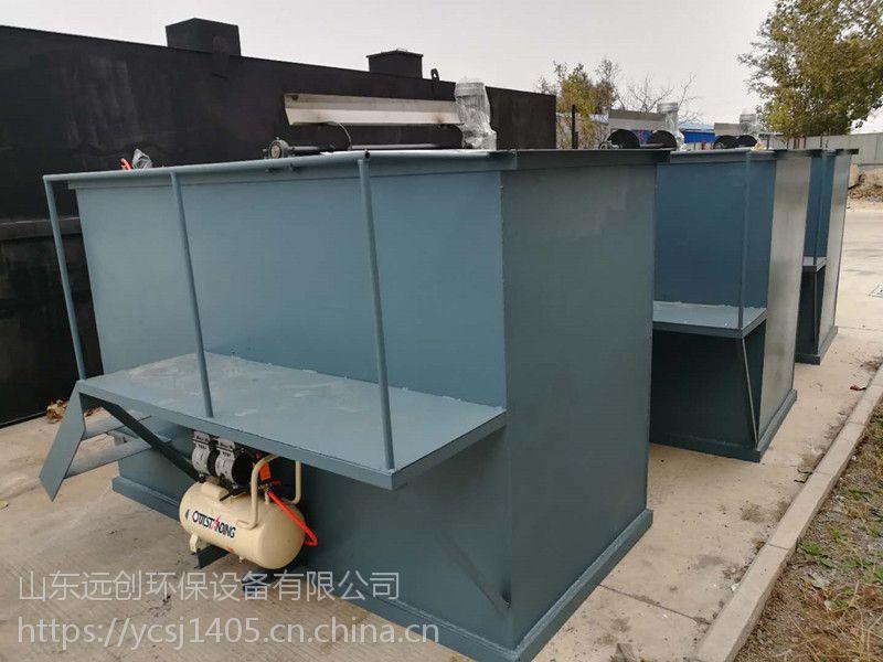 家禽屠宰场污水处理设备