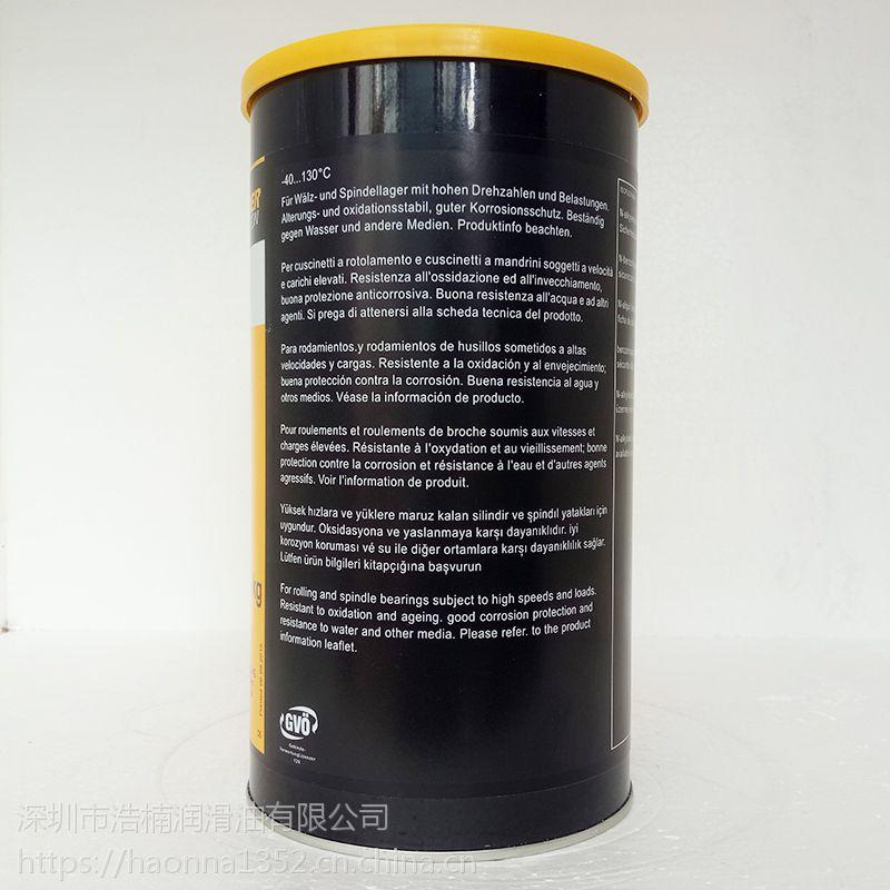 克鲁勃N32高温轴承润滑脂,KLUBER STABURAGS N 32 原装