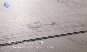 山东鑫诺石塑地板木纹锁扣BK8005