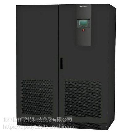 华为UPS8000-D-600KVA ups不间断电源