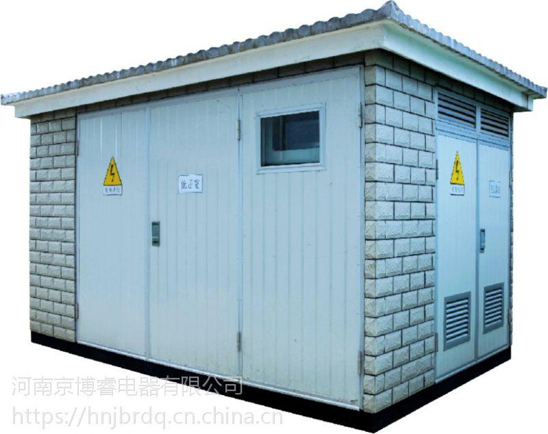 加工制造高性能箱式变电站 工厂直销 售后可靠