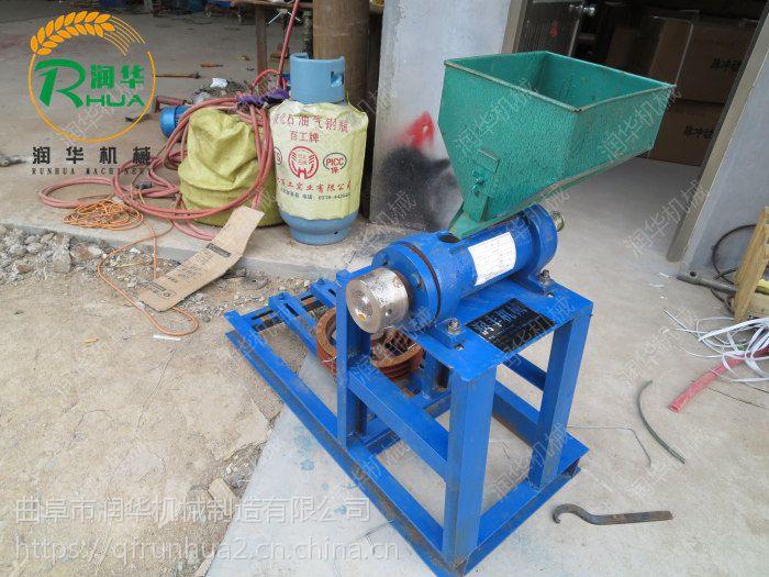 家禽类鸡饲料颗粒机 自产自销猪饲料颗粒机 挤干青草造粒机