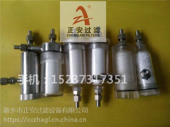 SG-M-6H低压水样过滤器厂家