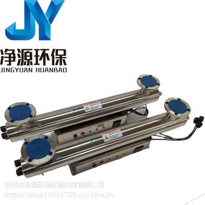 供应福建泉州江河湖水生活用水紫外线消毒杀菌器水处理设备
