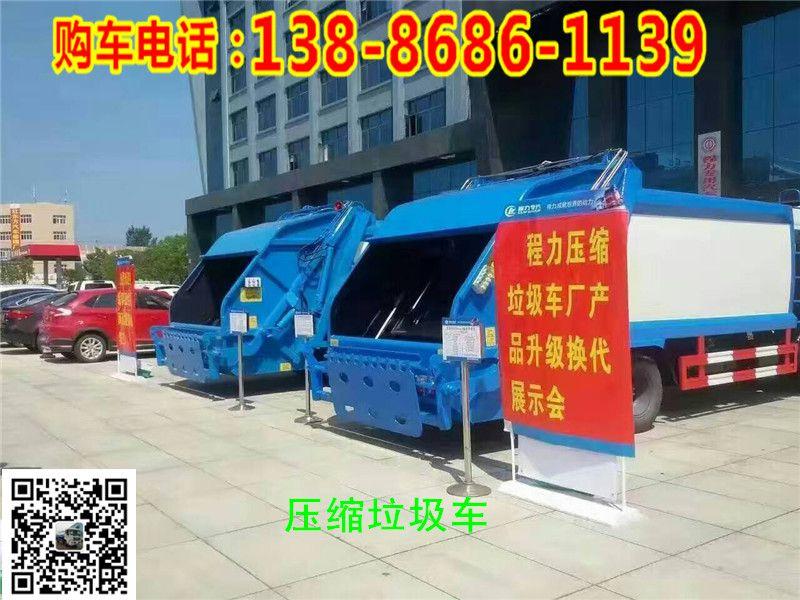 http://himg.china.cn/0/4_953_1007559_800_600.jpg