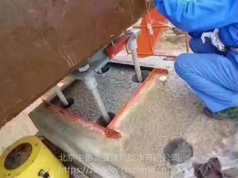 专用修补剂_贵州专用修补剂_专用修补剂报价-中德新亚