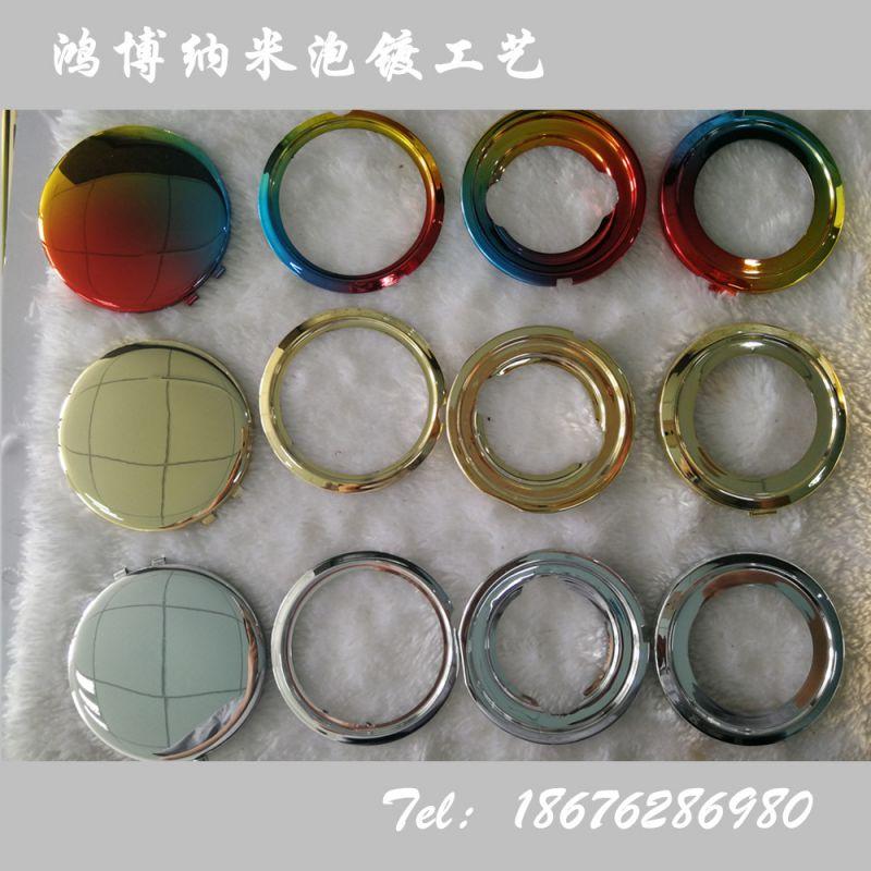 化妆品盒 胶木手柄及电炒锅配件高分子泡镀