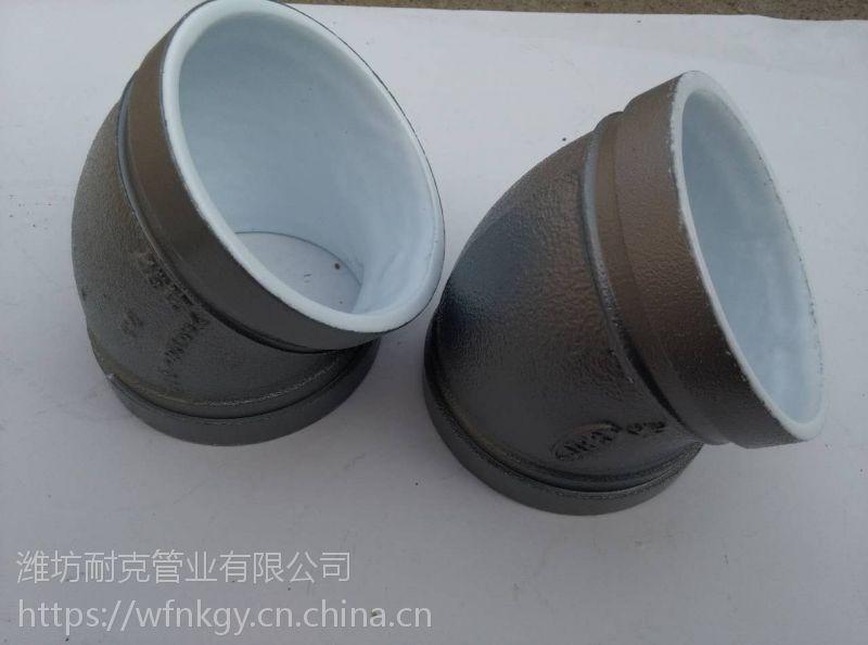 潍坊耐锐克DN100银色给水球墨铸铁45度弯头