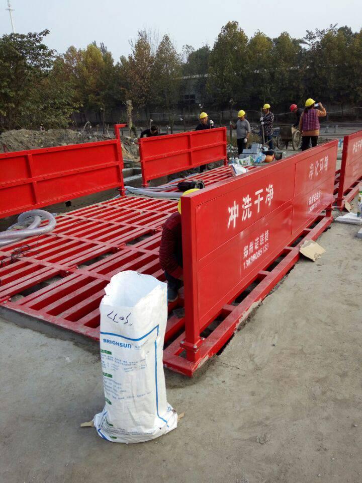 洛阳工地渣土车冲洗设备NRJ-55厂家【宏捷环保出品】
