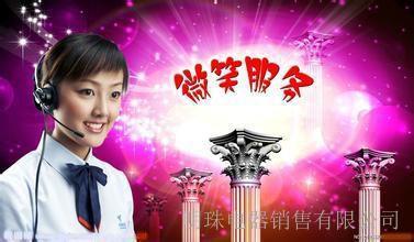 http://himg.china.cn/0/4_953_227704_377_220.jpg