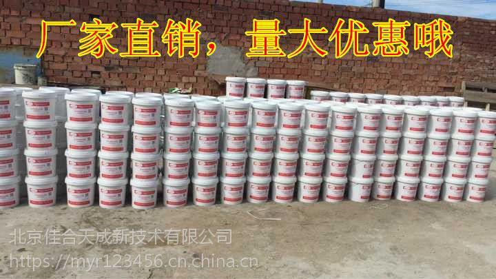 南平高强度环氧砂浆(环氧胶泥)厂家价格
