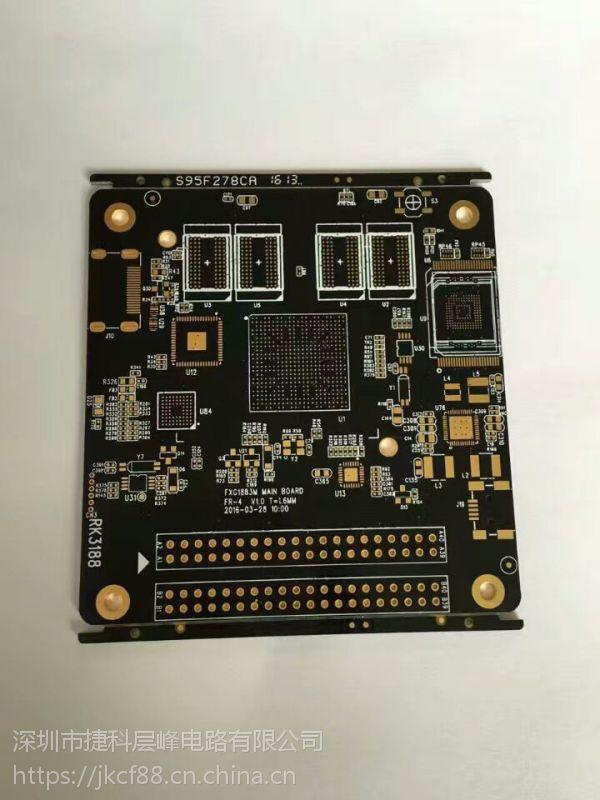 24小时加急快速打板生产厂家 捷科层峰电路JKPCB 单面线路板