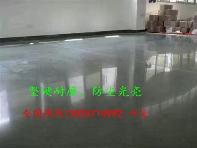 平湖厂房金刚砂地面翻新——坪地金刚砂耐磨固化地坪——无尘地坪