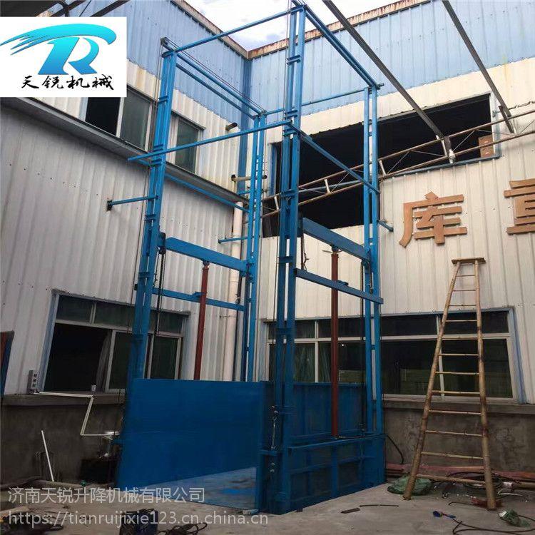 液压家庭升降货梯 家用简易升降货梯定做厂家天锐