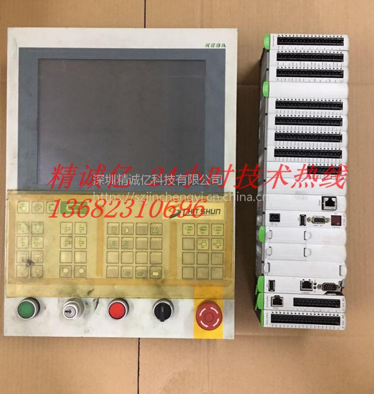 维修ABB机器人操作手柄DSQC679