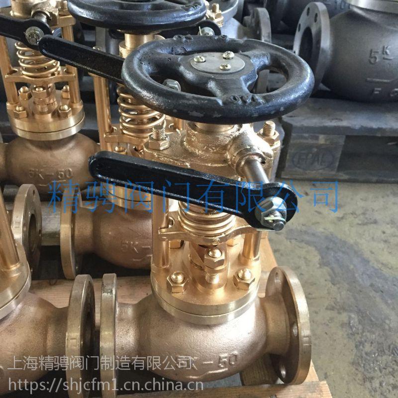 日标铸钢/铸铁/青铜速闭阀jis f7399   上一个  适用介质:滑油,燃油图片