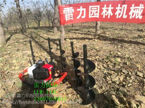 郑州雷力园林生产种植挖坑机带领种植业独领风骚