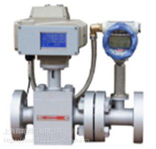LZJH-1型流量自动控制器