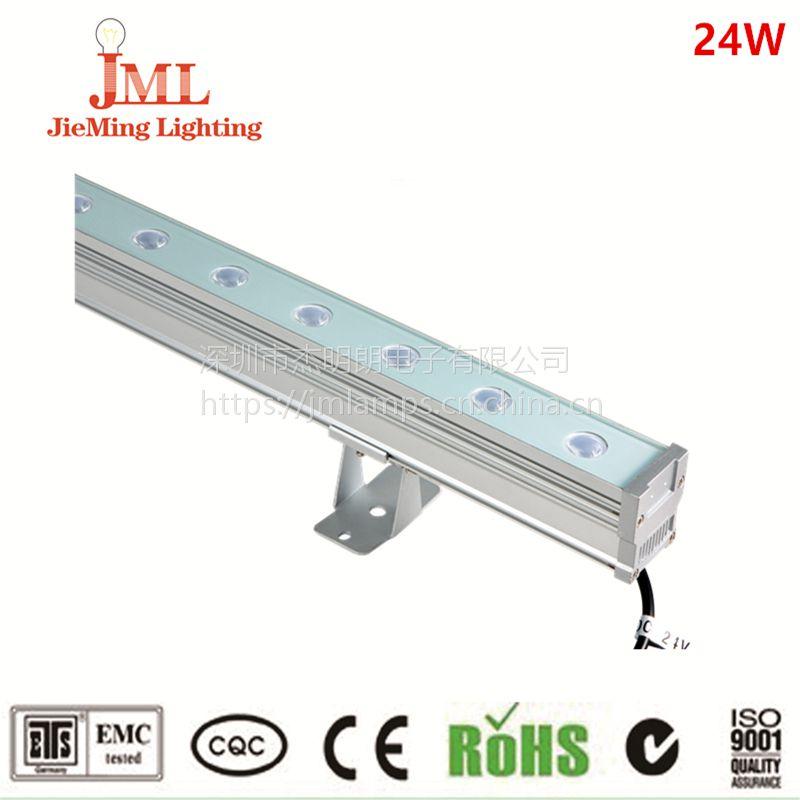 专业户外亮化灯具线条灯18W24W 新款LED线性灯 城市工程亮化灯