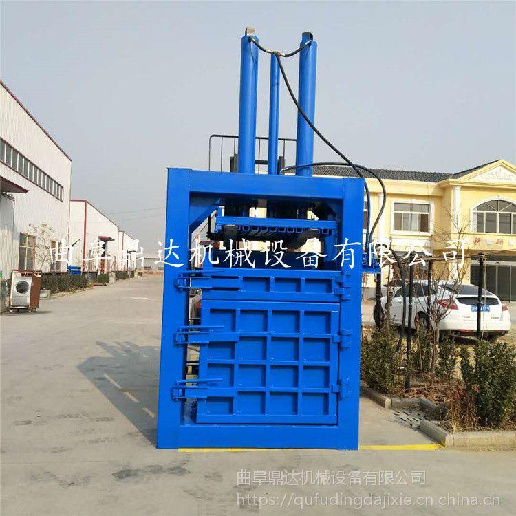 定做各种尺寸立式液压打包机 废纸箱专用压缩打块机 价格优惠