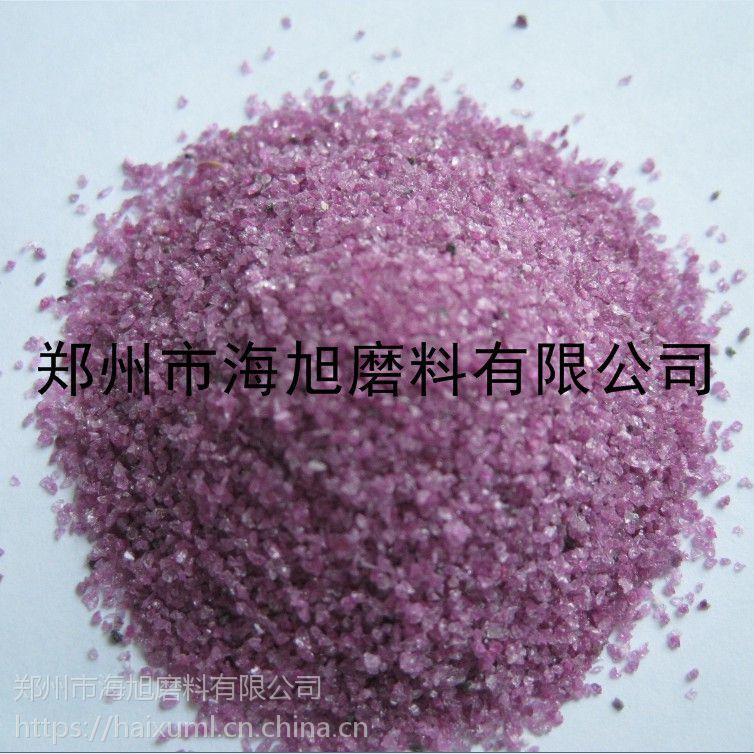 郑州海旭磨料厂家直销铬刚玉砂粉红色金刚砂