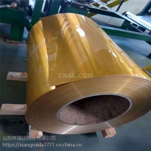 祥瑞达供应 彩涂铝卷厚度0.5.0.6.0.7.0.8.0.9mm