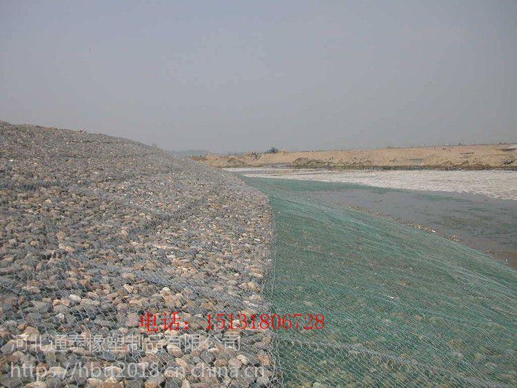 河道改造雷诺护垫、防洪石笼网