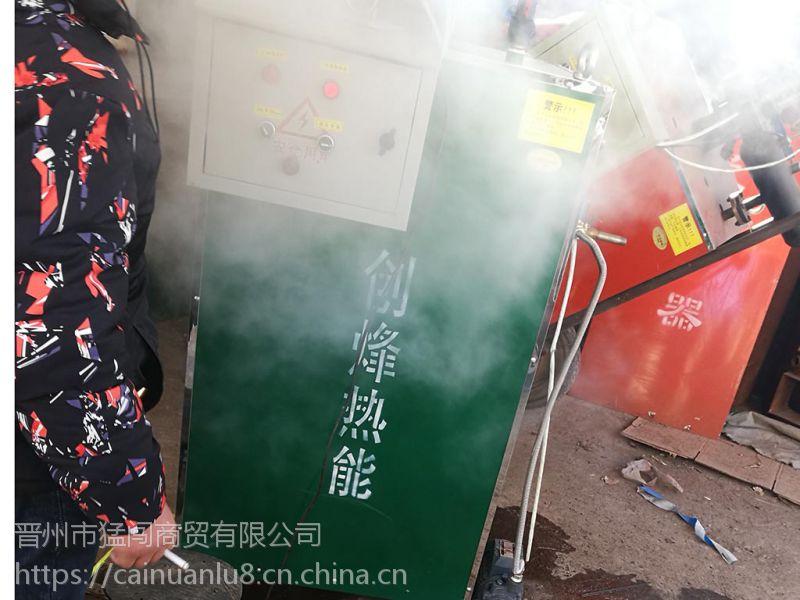 燃气蒸汽发生器厂家 燃气蒸汽发生器用途 燃气蒸汽发生器市场前景