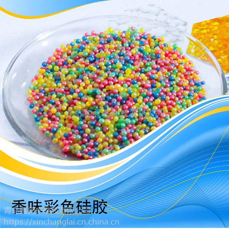 山东硅胶厂家直销香味彩色硅胶干燥剂2-4mm 室内净化空气