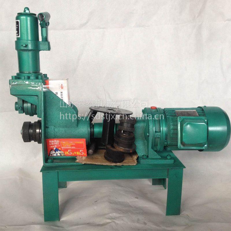 森泰电动液压压槽机 滚槽机 325型沟槽机