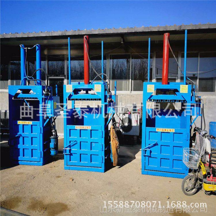 广州立式打包机 液压打包机 衣服金属打包机 广东直销压缩机
