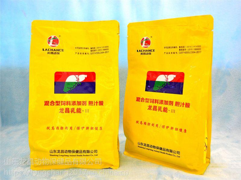 厂家直销 山东龙昌胆汁酸 降低料肉比 加快仔猪生长速度 防治仔猪拉稀