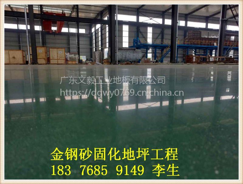 深圳市光明金钢砂固化处理--公明金钢砂渗透硬化