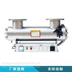 紫外线消毒器杀菌器XN-UVC-640